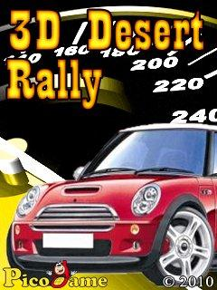 3D Desert Rally Mobile Game