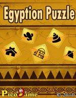 Egyption Puzzle Mobile Game