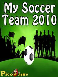 My Soccer Team 2010 Mobile Game